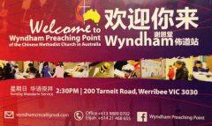 澳洲基督教華人卫理公会Wyndham佈道站